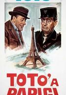 Тото в Париже (1958)