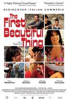Первое прекрасное (2010)