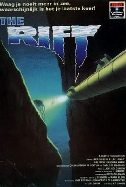 Постер фильма Глубокое погружение (1990)