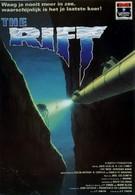 Глубокое погружение (1990)
