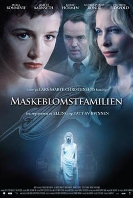 Постер фильма Маска цветочной семьи (2010)