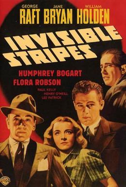 Постер фильма Невидимые полосы (1939)