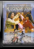 Легендарный удар (1978)