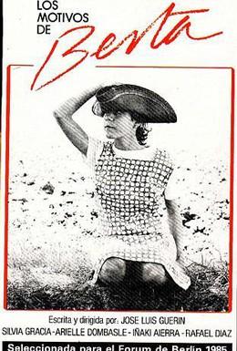 Постер фильма Мотивы Берты (1984)