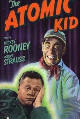 Постер фильма Атомный ребенок (1954)
