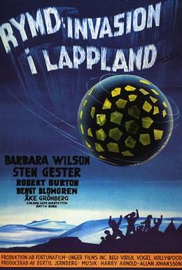 Постер фильма Ужас под полуночным солнцем (1959)