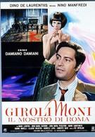Джиролимони, чудовище Рима (1972)