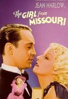 Девушка из Миссури (1934)