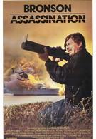 Убийство (1987)