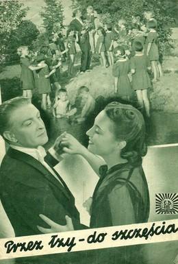 Постер фильма Сквозь слёзы к счастью (1943)