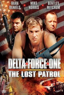 Постер фильма Дельта Форс: Пропавший патруль (2000)