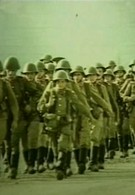 Лейтенант С. (1987)