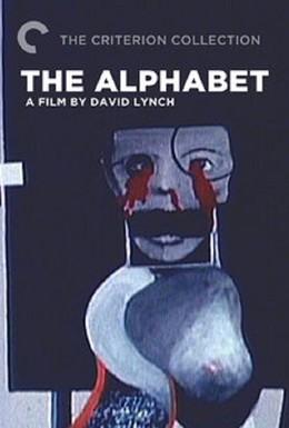 Постер фильма Алфавит (1968)