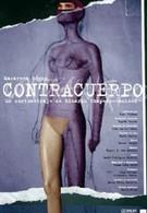 Против тела (2005)
