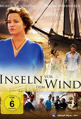 Постер фильма Карибское золото (2012)