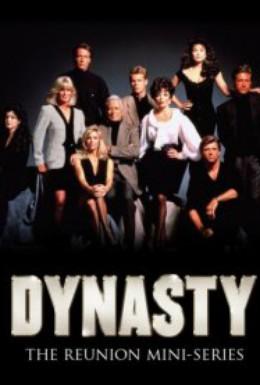 Постер фильма Династия: Воссоединение (1991)