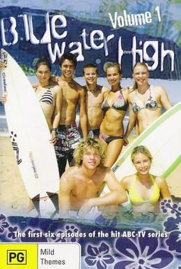 Постер фильма Большая волна (2005)