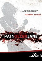 Победившая боль (2007)