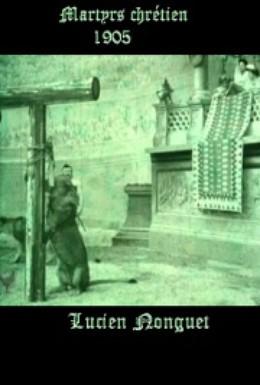 Постер фильма Христианские мученики (1905)