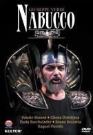 Набукко (1985)