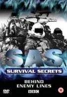 Секреты английского спецназа (7 серий) (2003)