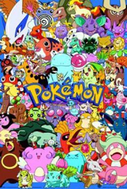 Постер фильма Покемон: Современное поколение (2003)