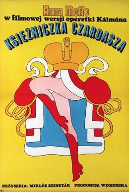 Постер фильма Королева Чардаша (1971)