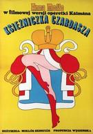 Королева чардаша (1971)