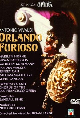 Постер фильма Неистовый Роланд (1990)