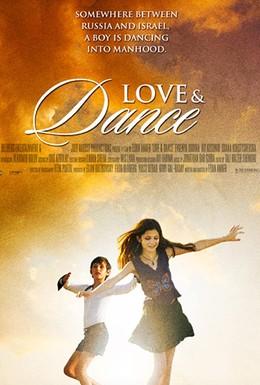 Постер фильма Полурусская история (2006)