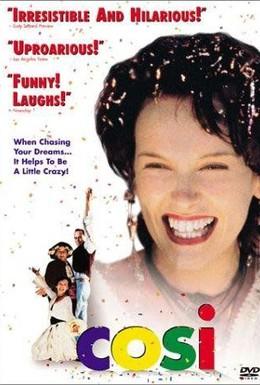 Постер фильма Так поступают все (1996)