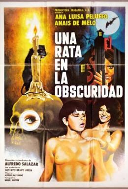 Постер фильма Крыса во тьме (1979)