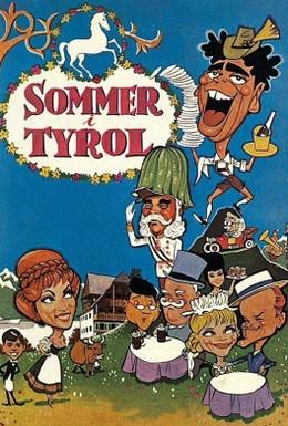 Постер фильма Лето в Тироле (1964)