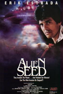 Постер фильма Инопланетное семя (1989)