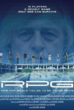 Постер фильма Опасная игра (2013)