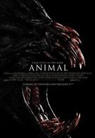 Животное (2014)