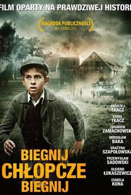 Постер фильма Беги, мальчик, беги (2013)