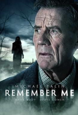 Постер фильма Помни меня (2014)
