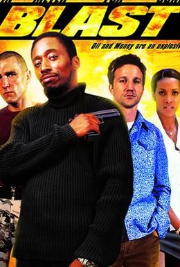 Постер фильма Взрыв (2004)