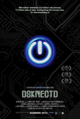 Постер фильма Технологии, которые нас меняют (2013)