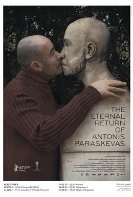 Постер фильма Вечное возвращение Антониса Параскеваса (2013)