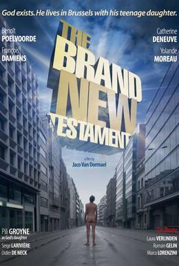 Постер фильма Новейший завет (2015)
