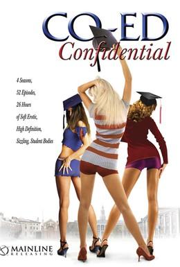 Постер фильма Тайны и секреты личной жизни студентов (2007)