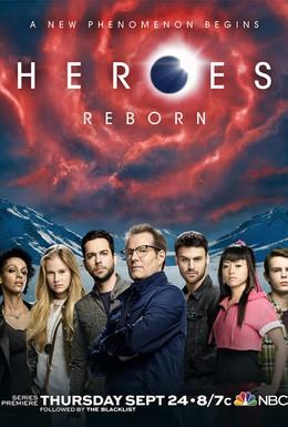 Постер фильма Герои: Возрождение (2015)