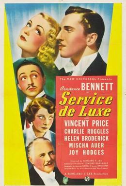 Постер фильма Сервис класса люкс (1938)