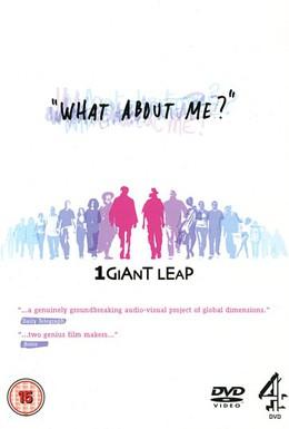 Постер фильма Один гигантский скачок 2: А как же я? (2008)