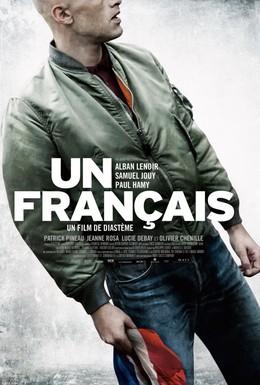 Постер фильма Француз (2015)