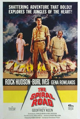 Постер фильма Спиральные дороги (1962)