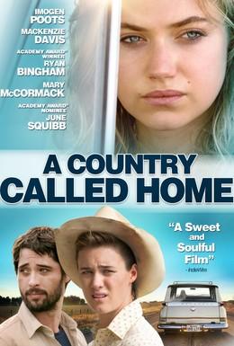 Постер фильма Страна под названием Дом (2015)