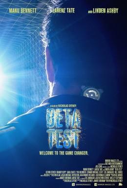 Постер фильма Бета-тест (2016)